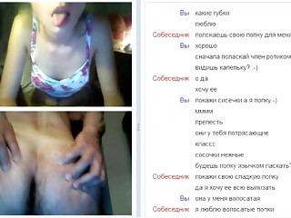 Videochat Fifty five Hotty wanting to take up with the tongue my butt and knob